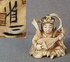 1900s netsuke Goddess BENTEN by SHOZO