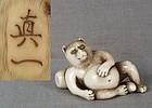 19c netsuke DRINKING BADGER by SHINICHI
