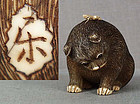 19c netsuke PUPPY & butterfly by RAKU