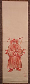 Japanese scroll SHOKI smallpox protection by FUJIWARA