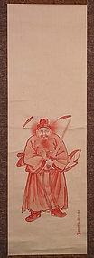 Japanese scroll SHOKI smallpox protection by FUJIWARA