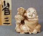 1900s netsuke HOTEI with drum by SHOZO