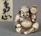 19c netsuke Daikoku with mallet by UNGYOKU