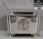1930s Japanese silver SALT BRAZIER samurai crests