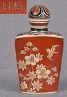 19c Japanese ivory & lacquer SNUFF BOTTLE birds prunus flowers