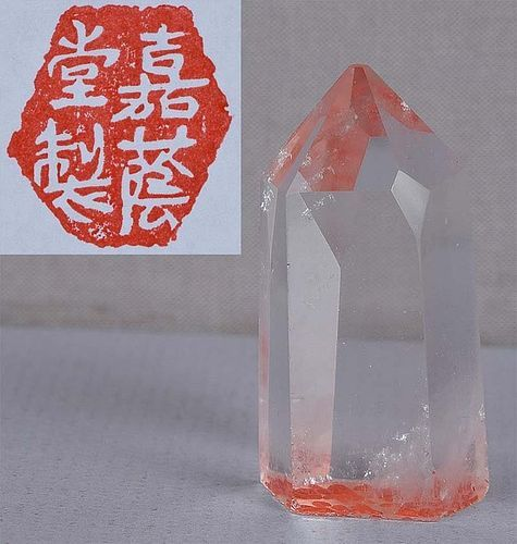 19c Chinese scholar ROCK CRYSTAL SEAL
