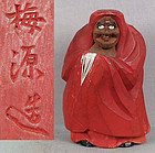 19c okimono DARUMA by netsuke carver BAIGEN