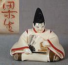 Netsuke COURT GENTLEMAN by RYOSEI