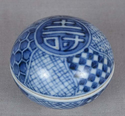 19c Japanese porcelain tea ceremony sometsuke KOGO