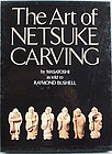 Book THE ART OF NETSUKE CARVING by Masatoshi & Bushell