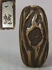 19c bronze OJIME netsuke slide DRIFTWOOD by KAZUCHIKA