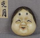 19c netsuke OKAME mask by KOGETSU