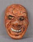 19c netsuke mask O-GUCHI