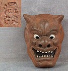 19c netsuke mask DEMON HANNYA by SEKISEN