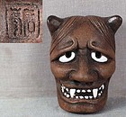 19c netsuke mask DEMON HANNYA by SEKIHO