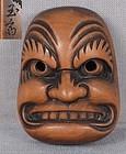 19c netsuke BUAKU mask by GYOKUSAI