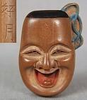 19c OBIDOME netsuke FUKU NO KAMI mask by KOGETSU