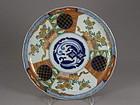 Japanese Porcelain Imari Dish 19th Century
