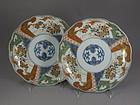 Japanese Porcelain Imari dishes 19th Century