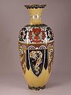 Japanese Cloisonne Hexagon Vase Circe 1900