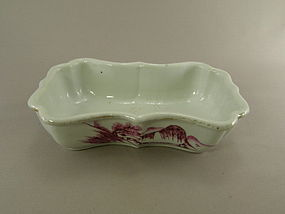 Chinese Porcelain Narcissus Bowl Ruby Pink Circa 1900