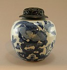 Chinese Porcelain B/W Jar Kangxi Mark 19th Century