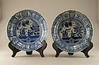 Japanese Blue and White Plates Arita Circa 17th Century