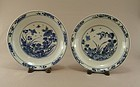 Two Chinese Porcelain Dishes Cafe au Lait 18th Century