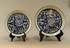 Two Chinese Export Blue de Hue Dishes 19th Century