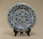 Chinese Porcelain Blue and White Dish 17th Century