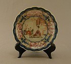 Chinese Export Porcelain Cup Saucer 18th Century