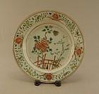 Chinese Export Porcelain Dish Famille Verte Kangxi