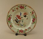Chinese Export Porcelain Dish Famille Rose 18th Century