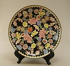 Chinese Enamel Bowl Millefleur Design Republic Period