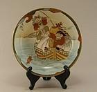 Japanese Porcelain Kutani Bowl Ebisu Daikoku Meiji