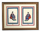 Chinese Watercolors