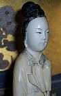 Antique Chinese Ivory Carving Quan Yin 7.5""