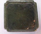 Fine Quality Antique Chinese Nephrite Jade Stone Dish