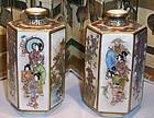 "Fine Japanese Satsuma Pair Vases 3.5"" Sgnd Genzan"
