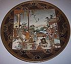 "Outstanding Meiji Kinkozan Satsuma Charger 12"""