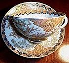 Antique Japanese Porcelain Fukagawa Tea Cup & Saucer