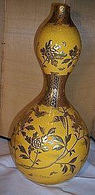 """Fine Japanese Satsuma Double Gourd 12"""" Vase"""
