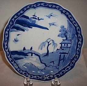 Japanese Imari Porcelain Plate Chinese Style c. 1900