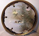 """Beautiful Japanese Satsuma Plate Signed Kinkozan 8 1/2"""""""