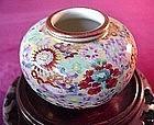 Beautiful SATSUMA 1000 FLOWERS { Small Vase