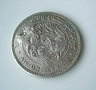 Japan 1905 Yen COIN .900 Silver Meiji Year 38