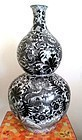 CHINESE PORCELAIN GOURD SHAPED DRAGONS VASE