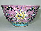 """Finely Enamelled Pink-Ground """"Famille-Rose"""" Bowl"""