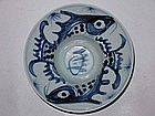 Blue and White High Bowl (Stem Bowl) Late 19th Century