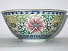 Qing Dynasty - Famille Rose Bowl Late 19th Century